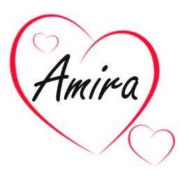 Днем рождения, картинки с надписями амира