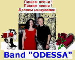 Band Odessa - Твои глазки