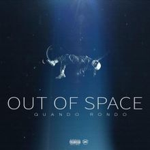 Out Of Space - Стены