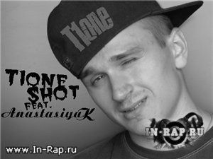 Shot feat. T1One - Дожди
